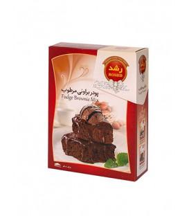پودر کیک براونی مرطوب